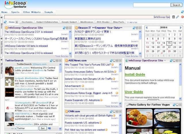 Java门户平台 infoScoop