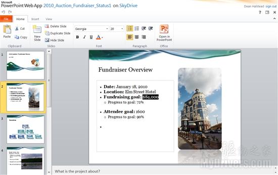 微软宣布新一代Hotmail 功能概述