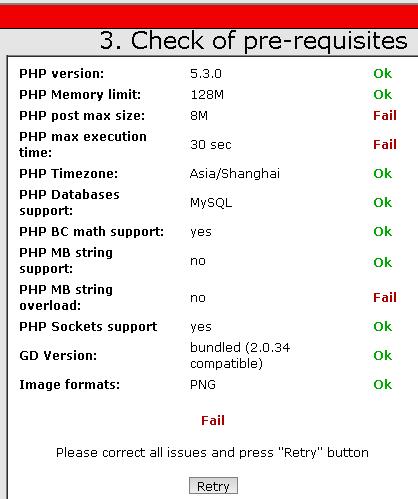 Zabbix 1.8 安装记录