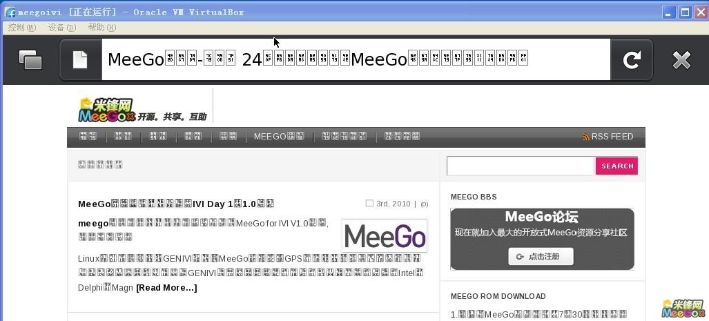 对中文支持不好.jpg