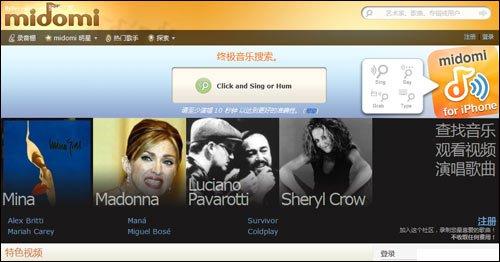 硅谷一家名为Melodis的公司的旗下网站Midomi已实现这个功能
