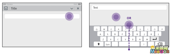 text-input-1.png