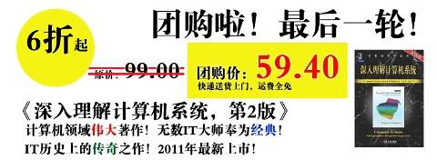 http://img3.douban.com/view/note/large/public/p100939114-2.jpg
