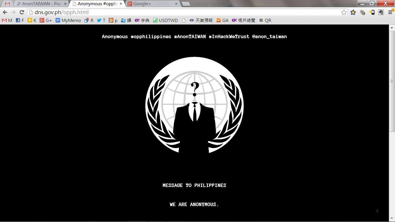 电脑黑客专用壁纸