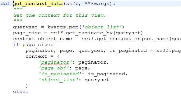 模板,缺乏template参数时django会根据model对象的